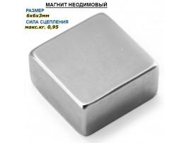 Магнит призма 6х6х3