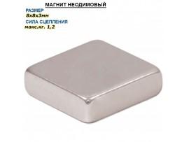 Магнит призма 8х8х3