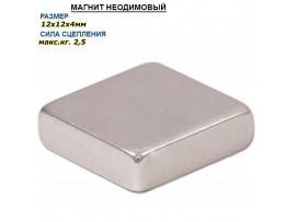 Магнит призма 12х12х4