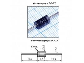 HER508 Диод быстрый (5A; 800V)