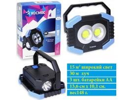 Фонарь-прожектор SBF-303-K Smartbuy акк. 4V 1.2 Ah