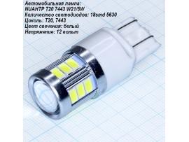 LED-L0510 [white]  лампа Авто