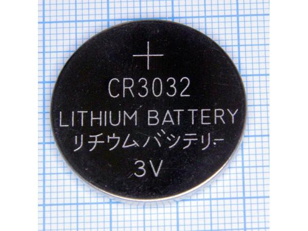 CR3032 Батарея 3V (без выводов)