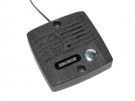 ПримаАудио панель вызывная аудиодомофона