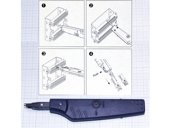 HT-344KR кросс для заделки проводов в розетки