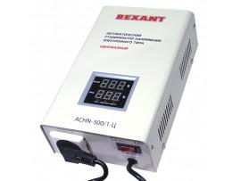 АСНN-500/1-Ц Rexant Стабилизатор напряжения настенный
