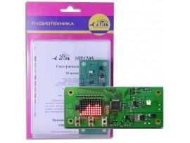 MP1205 Цифровой индикатор спектра зв. сигнала, синий