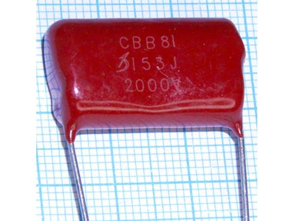 Конд.0,015/2kV CBB-81