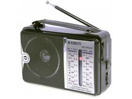 Приемник GOLON RX-606AC