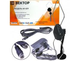 AR-029 Вектор ДМВ антенна DVB-T
