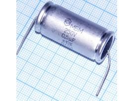 Конд.0,5/250V МБМ