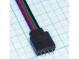 Коннектор 4P RGB ленты светодиодной 0,3 m гн/шт белый