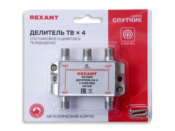 Разветвитель EKT-2504A (5-2500mHz)