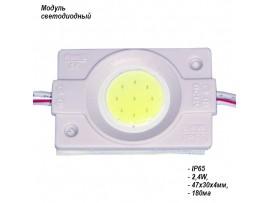 Модуль светодиодный COB 2,4w-W