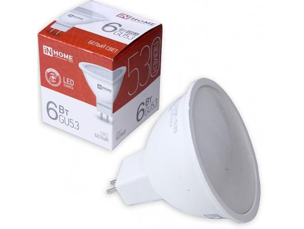 Лампа 220V 5,5W LED GU5.3 ASD 4000k белый свет