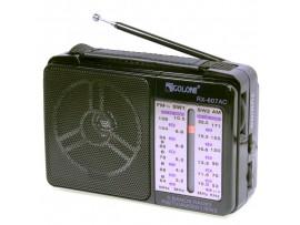Приемник GOLON RX-607AC