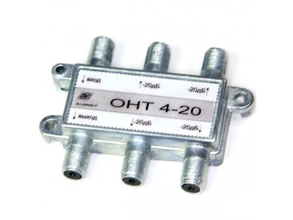 ОНТ-4-20 ответвитель -20дБ
