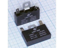 Конд.1/450V CBB61(МБГЧ) 50гц