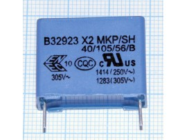 Конд.1/305V B32923C3105M000