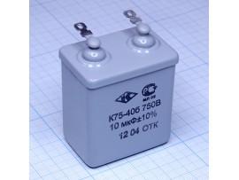 Конд.10/750V К75-40Б