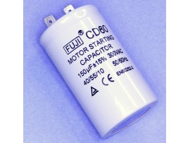 Конд.150/300В 50Гц 70х40 клеммы/без винта