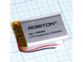 LP602945 Аккумулятор 3.7V 750mAh  Li-POL