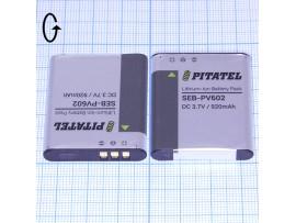 Аккумулятор LI-50B Li-Ion 3.7V 920mAh Olympus SEB-PV602