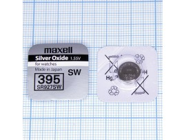 Элемент питания 1,55V SR927SW Maxell серебряно-цинковый