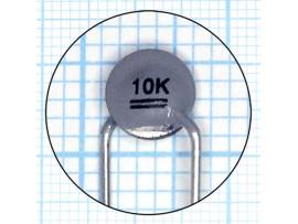 B57164K0103J 10кОм NTC Термистор (Epcos)