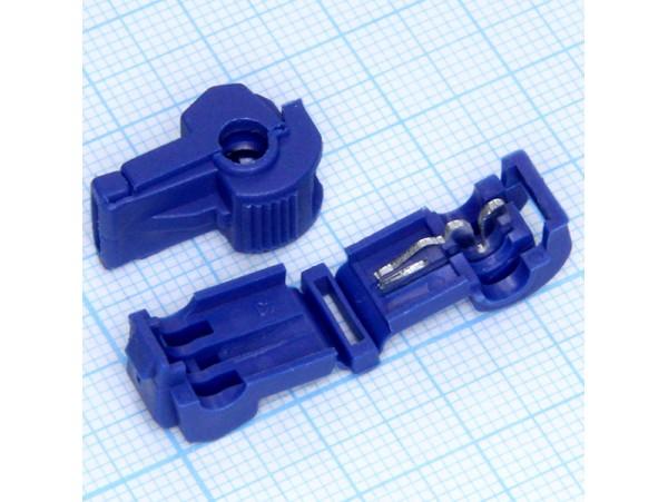 OB-T1 скотчлок Т-образ. 0,25-1,0 мм красный