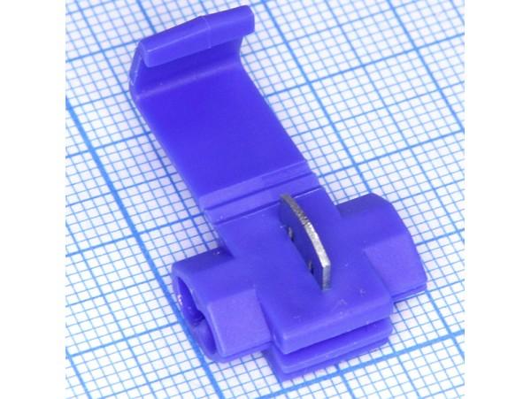 CW-2 скотчлок 1,0-2,5 мм синий