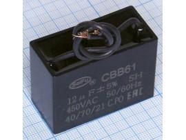 Конд.12/450V  CBB61