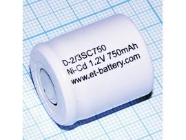 Аккумулятор 1,2V/750 2/3SC (d=23;L=25) NICd