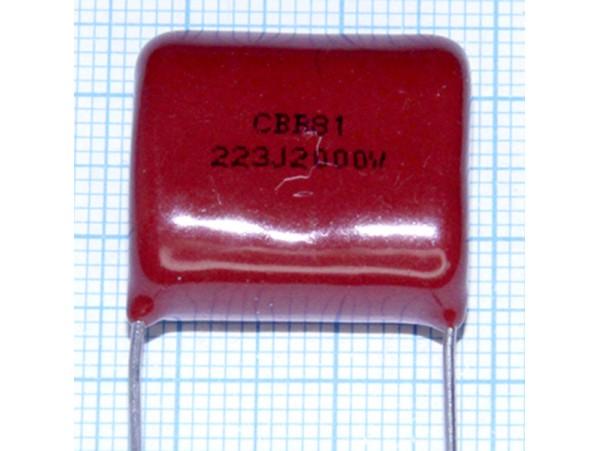 Конд.0,022/2kV CBB-81