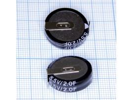 Ионистор 2,0F/5,5V 5R5D20F180H