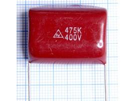 Конд.4,7/400V К73-17 аналог