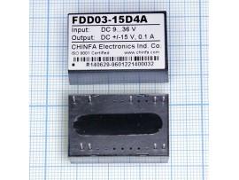 FDD03-15D4A (9V-36V>±15V/0,1A) Преобразователь напр.