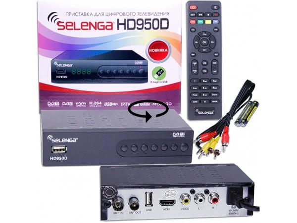 Selenga HD950D ресивер эфирный DVB-T2