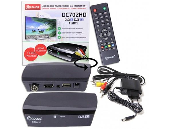 D-COLOR DC702HD ресивер эфирный DVB-T2