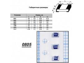 Чип рез.F0805-0,01R 1%