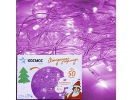 Гирлянда КОС 50LED V фиолетовый 6,5м