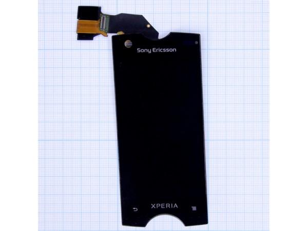 SonyERIC ST18i Xperia Ray дисплей+тачскрин