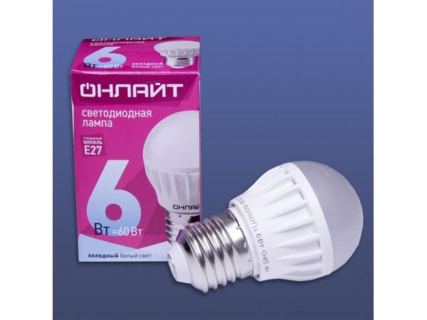 Лампа 220V 6W G45 E27 шар св/д холодный белый 4000k