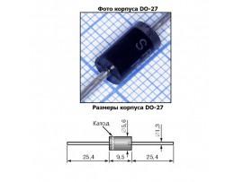 SR506 (60V/5A) Диод Шоттки