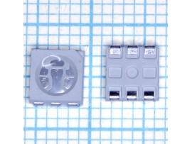 Чип LED 5050 B 600-900mcd 463nm 3V 60mA светодиод