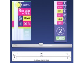 Лампа LED 230V/9W S14d 2700K L=500мм.