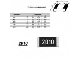 Чип рез.J2010-100 кОм