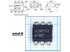 CNY17-2-500E Оптопара
