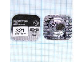 Элемент питания SR616SW (V321)