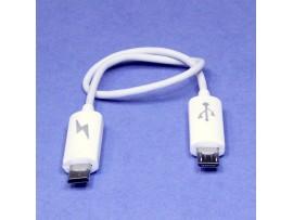 Шнур micro USB=micro USB зарядный кабель 0,2м